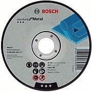 Bosch 125х1.6 мм (2.608.603.165) фото