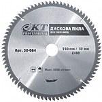 Диск пильный KT Professional 30-128