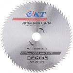 Диск пильный KT Professional 230 72Т, 22.2